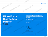 Сертификат Micro Focus Distribution Partner - 2018