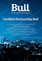 Сертификат Certified Partnership Bull - 2018